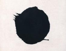 Primordial Dot
